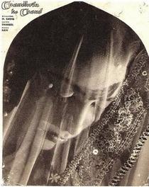 Chaudhvin Ka Chand -  A  Lua do 14º Dia - Poster / Capa / Cartaz - Oficial 1