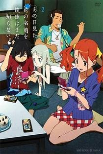 Ano Hi Mita Hana no Namae wo Bokutachi wa Mada Shiranai. - Poster / Capa / Cartaz - Oficial 11