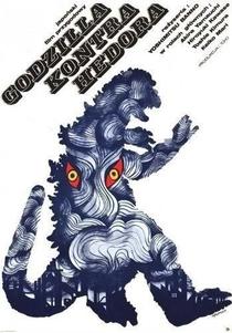 Godzilla vs. Hedorah - Poster / Capa / Cartaz - Oficial 2