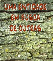 UMA ENTIDADE EM BUSCA DE OUTRAS - Poster / Capa / Cartaz - Oficial 1