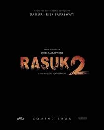 Rasuk 2 - Poster / Capa / Cartaz - Oficial 2