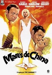 Mares da China - Poster / Capa / Cartaz - Oficial 3