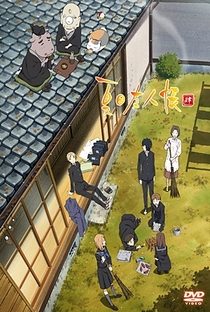 Natsume Yuujinchou (4ª Temporada) - Poster / Capa / Cartaz - Oficial 6