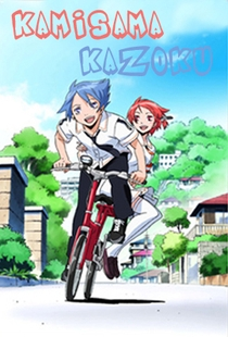 Kamisama Kazoku - Poster / Capa / Cartaz - Oficial 1