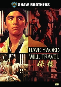 Have Sword Will Travel - Poster / Capa / Cartaz - Oficial 4