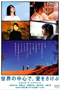 Crying Out Love in the Center of the World - Poster / Capa / Cartaz - Oficial 2