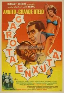 Garota Enxuta - Poster / Capa / Cartaz - Oficial 1