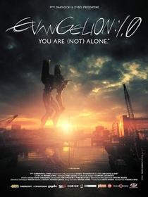 Evangelion: 1.11 - Você (Não) Está Só - Poster / Capa / Cartaz - Oficial 1