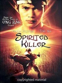 Spirited Killer - Poster / Capa / Cartaz - Oficial 1