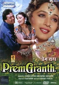 Prem Granth  - Poster / Capa / Cartaz - Oficial 1