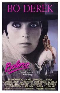 Bolero - Uma Aventura em Êxtase - Poster / Capa / Cartaz - Oficial 1