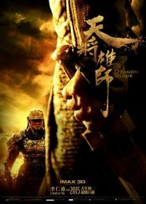 Batalha dos Impérios - Poster / Capa / Cartaz - Oficial 9
