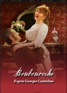 Boubouroche (Boubouroche)