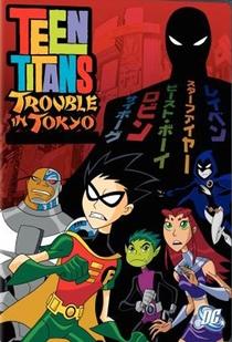 Os Jovens Titãs: Missão Tóquio - Poster / Capa / Cartaz - Oficial 1