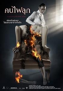 Burn - Poster / Capa / Cartaz - Oficial 1