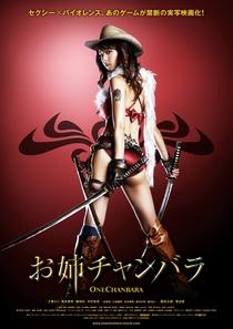 Chanbara Beauty - Poster / Capa / Cartaz - Oficial 1