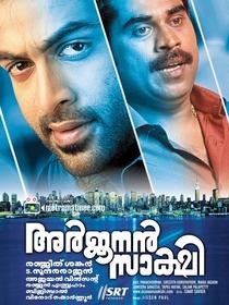 Arjunan Saakshi - Poster / Capa / Cartaz - Oficial 3