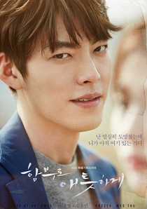 Uncontrollably Fond - Poster / Capa / Cartaz - Oficial 3