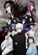 Tokyo Ghoul:re (2ª Temporada) (Tokyo Ghoul:re 2nd Season)