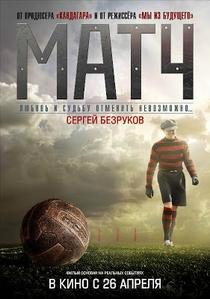 Match - Poster / Capa / Cartaz - Oficial 1
