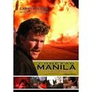 Conexão Manila - A ilha da morte (Mission Manila)