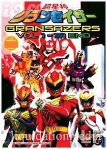 Chouseishin Gransazer - Poster / Capa / Cartaz - Oficial 1