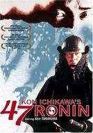47 Ronin (Shijushichinin no shikaku)