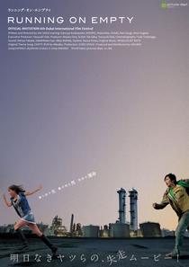 Running on Empty - Poster / Capa / Cartaz - Oficial 1