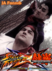Street Fighter x Tekken: The Devil Within - Poster / Capa / Cartaz - Oficial 1