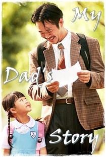 Meu Pai Está Mentindo - Poster / Capa / Cartaz - Oficial 1