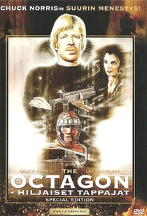 Octagon - Escola para Assassinos - Poster / Capa / Cartaz - Oficial 4