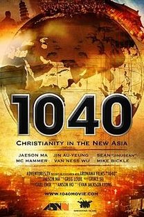 1040: Christianity in the New Asia - Poster / Capa / Cartaz - Oficial 1