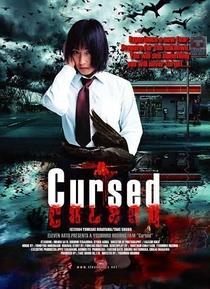 Cursed - Poster / Capa / Cartaz - Oficial 4