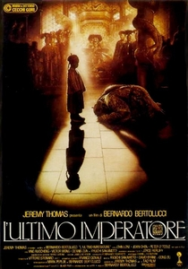 O Último Imperador - Poster / Capa / Cartaz - Oficial 11