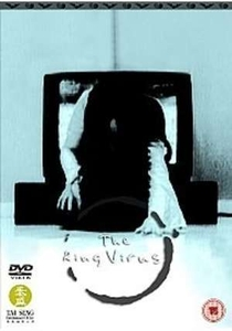 The Ring Virus - Poster / Capa / Cartaz - Oficial 2