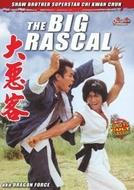 The Big Rascal (Dai wu ke)