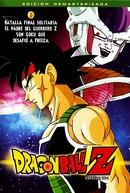 Dragon Ball Z: OVA 1 - O Pai de Goku