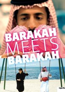 Barakah com Barakah - Poster / Capa / Cartaz - Oficial 1