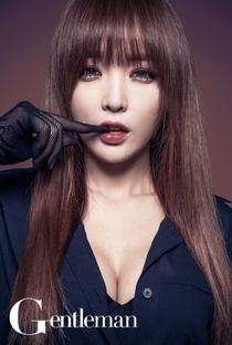 Hong Jin Young - Poster / Capa / Cartaz - Oficial 3