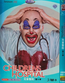 Childrens Hospital (5ª Temporada) - Poster / Capa / Cartaz - Oficial 3