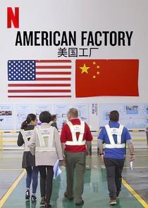 Indústria Americana - Poster / Capa / Cartaz - Oficial 4
