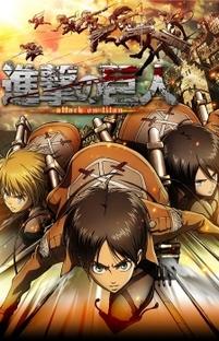 Ataque dos Titãs (1ª Temporada) - Poster / Capa / Cartaz - Oficial 2