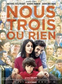 Nós ou Nada em Paris - Poster / Capa / Cartaz - Oficial 1