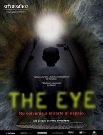 The Eye: A Herança - Poster / Capa / Cartaz - Oficial 8