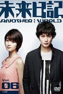 Mirai Nikki - Another:World - Poster / Capa / Cartaz - Oficial 2