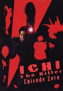 Ichi The Killer - Poster / Capa / Cartaz - Oficial 2