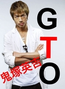 Great Teacher Onizuka (2012) (Great Teacher Onizuka (2012))