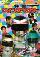 Esquadrão Especial Winspector (Tokkei Winspector)