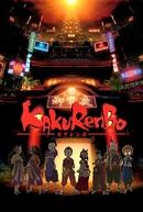 Kakurenbo (カクレンボ)