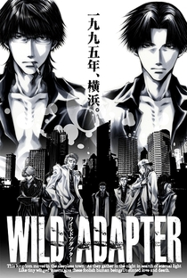 Wild Adapter - Poster / Capa / Cartaz - Oficial 1